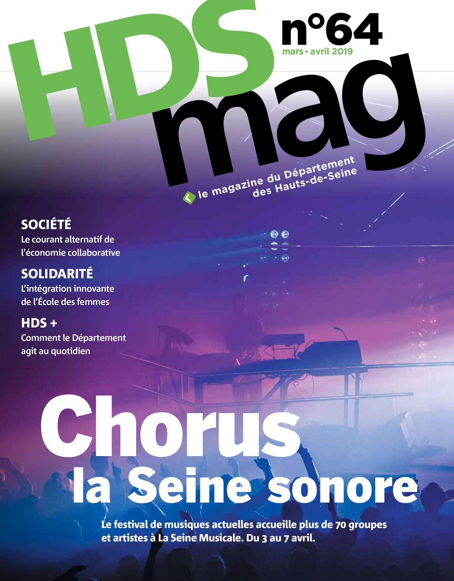 COUV-HDSMAG64